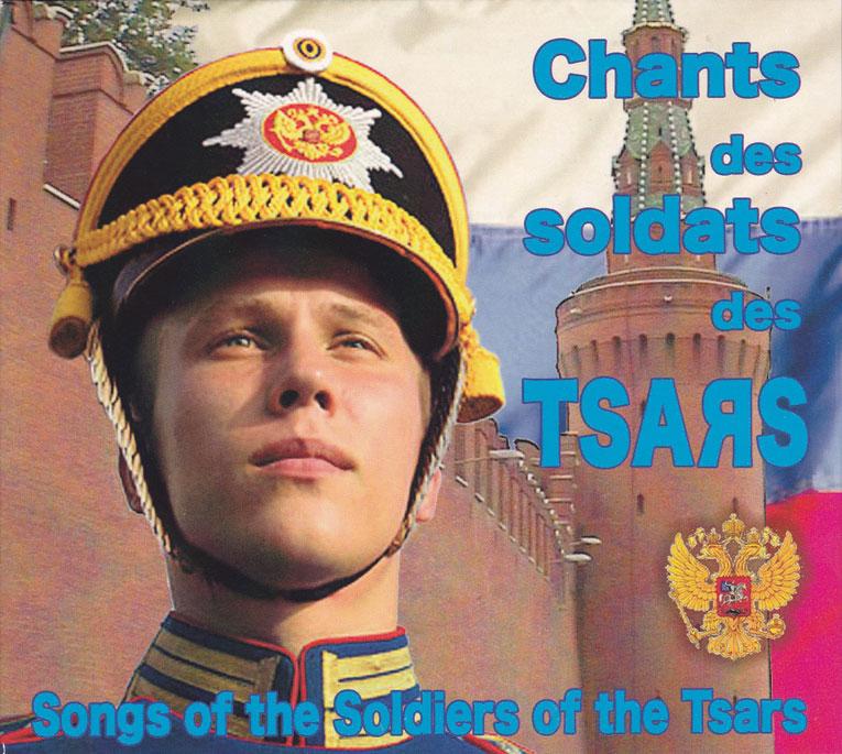 Musique militaire : Chants des soldats des tsars
